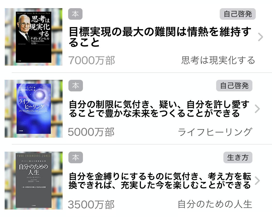 matome_top3