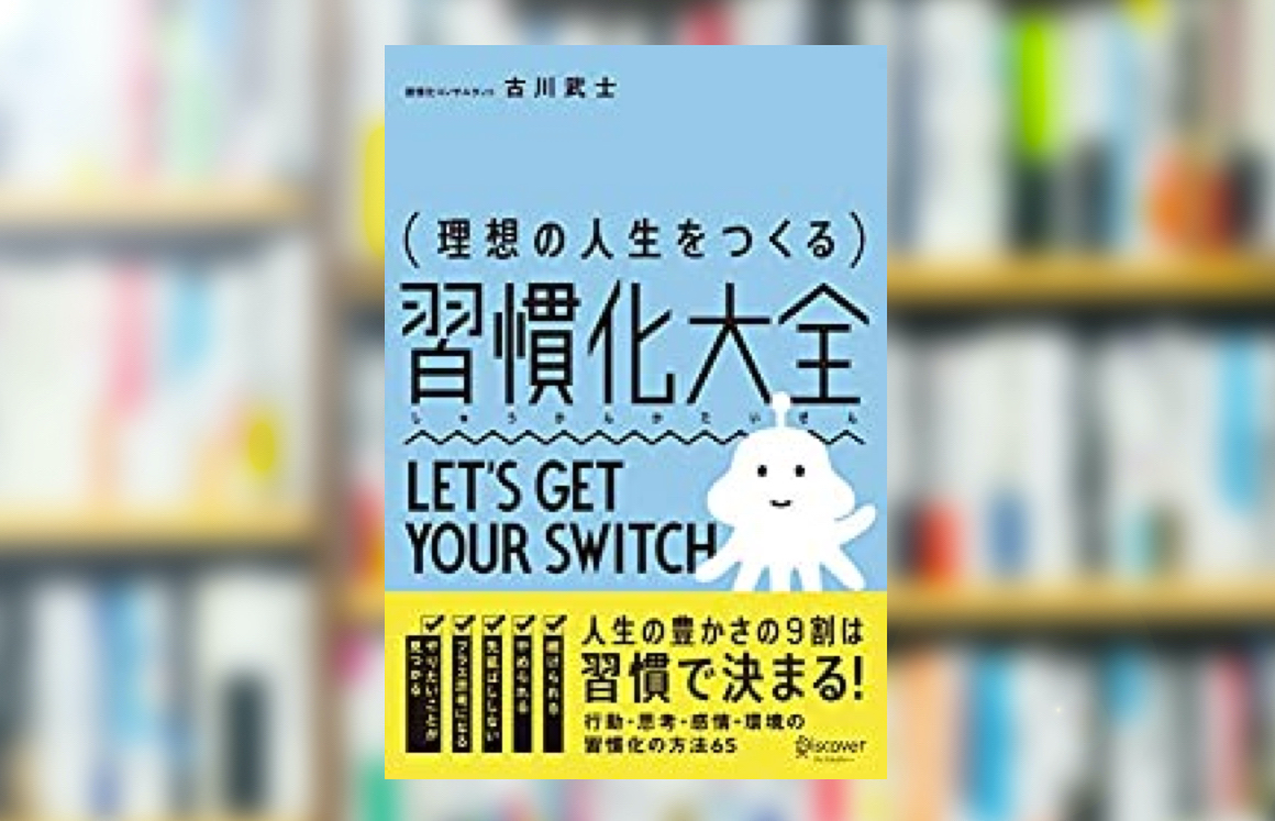 yourswitch