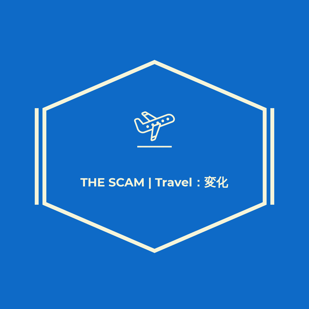 thescam_travel